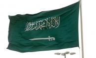 Suudi Arabistan 2018 bütçesinin üçte birini askeri harcamalara ayıracak