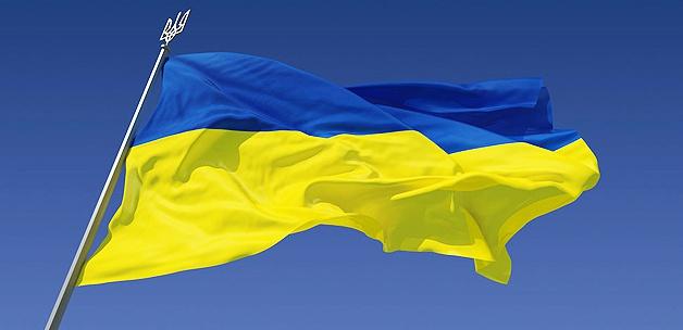 Ukrayna'da ABD Büyükelçiliğine bombalı saldırı