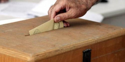 24 Haziran için 154 milyon 159 bin 80 oy pusulası basılacak