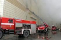 Rusyada'ki AVM yangınında ölü sayısı 64'e yükseldi