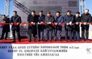 Moğolistan'ın ilk kapalı su arıtma tesisi...