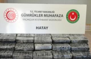 İskenderun'da bir gemide 72,6 kilogram kokain...