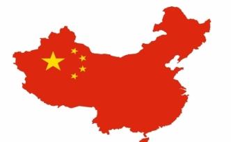 Çin'den Türk vatandaşlarına vize kolaylığı
