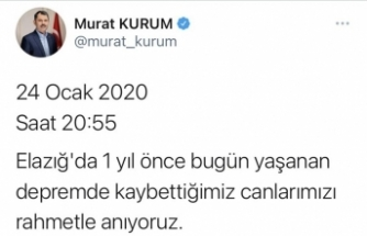 """Çevre ve Şehircilik Bakanı Murat Kurum: """"Ülkemizi depremlere hazır hale getiriyoruz"""""""