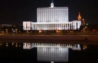 Kremlin Sarayı'nın ışıkları kapatıldı