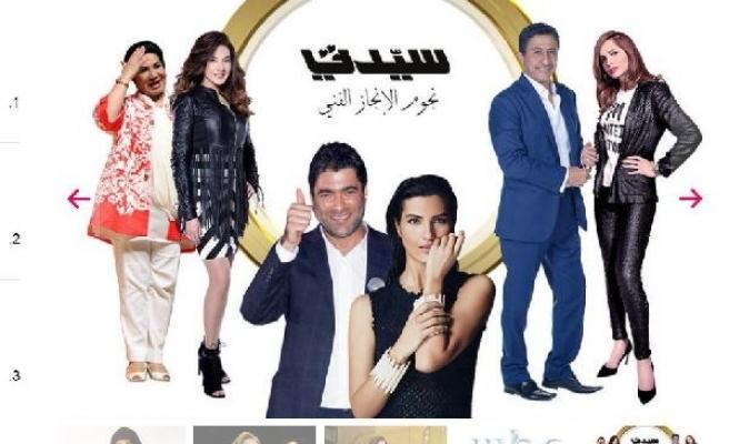 Araplar'ın gözdesi: Tuba Büyüküstün ve Kıvanç Tatlıtuğ