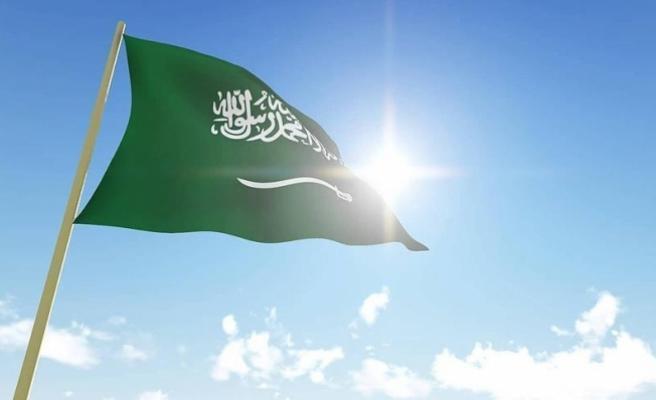 Suudi Arabistan'dan 'ABD'ye destek' mesajı