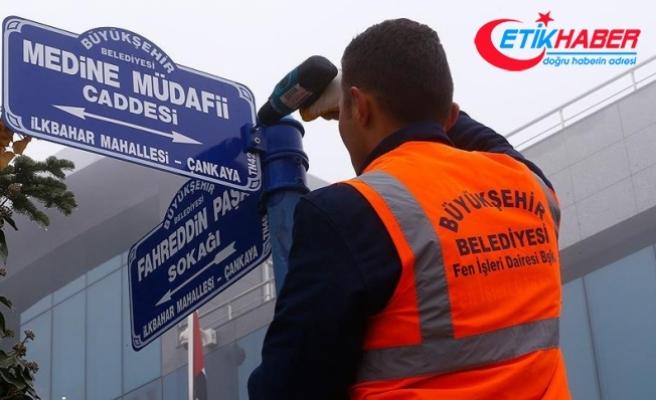 BAE Büyükelçiliğinin sokağına 'Fahreddin Paşa' tabelası asıldı