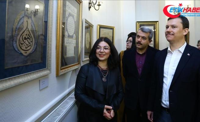 'Seyr-i Aşk' tezhip sergisi başkentte açıldı
