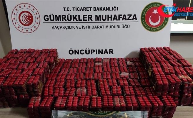 Gümrük muhafaza ekiplerinin operasyonlarında 23 bin 686 ilaç ele geçirildi