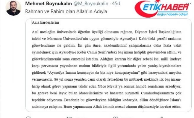 Ayasofya Camii imamından istifa açıklaması