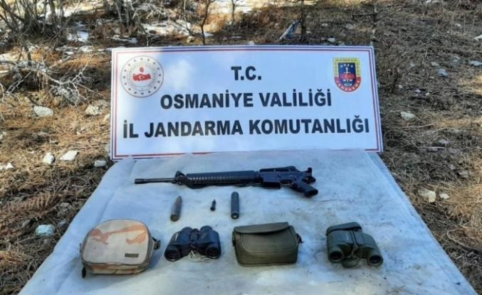 PKK'ya ait sığınakta mühimmat ve yaşam malzemesi ele geçirildi